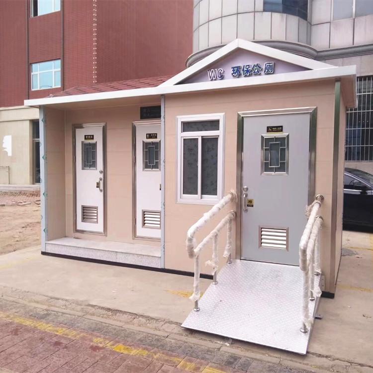 西安环卫移动式公厕