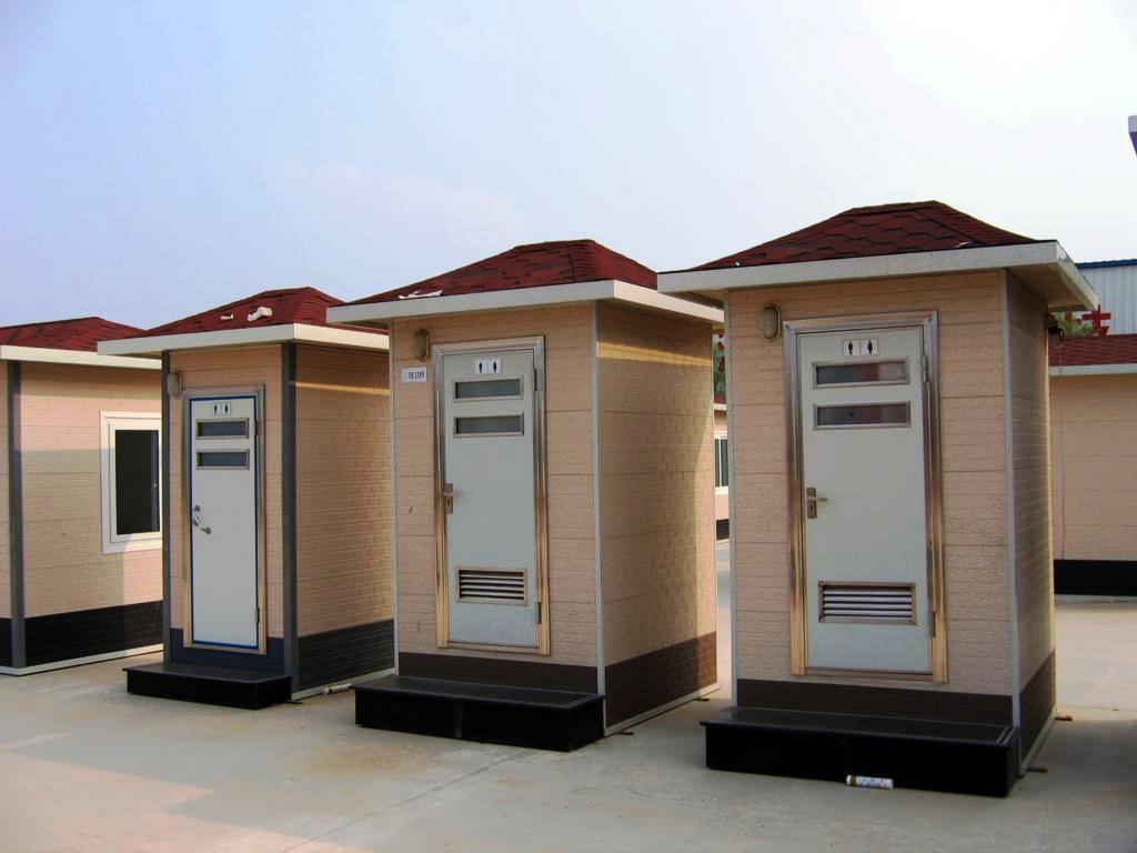 渭南环卫移动式公厕
