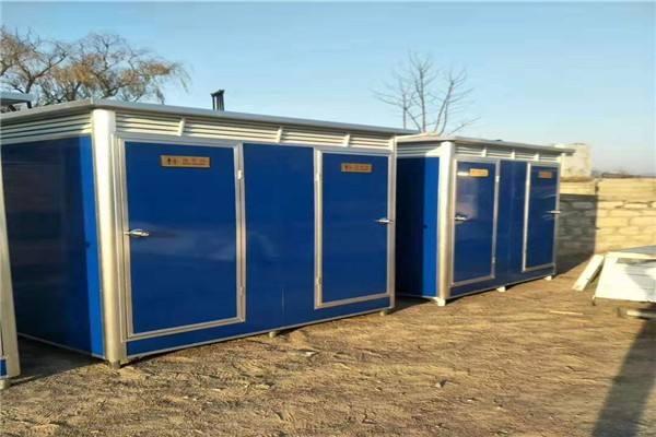 咸阳环卫移动厕所