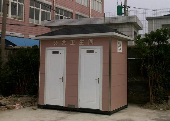 咸阳环卫移动式公厕