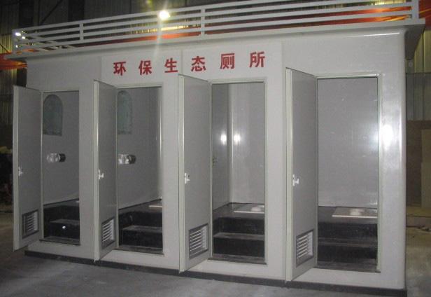 渭南新型移动式公厕