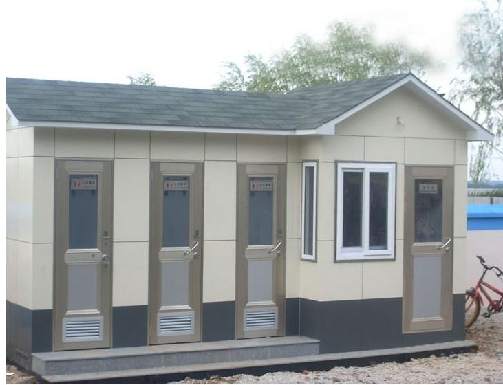 新型移动厕所