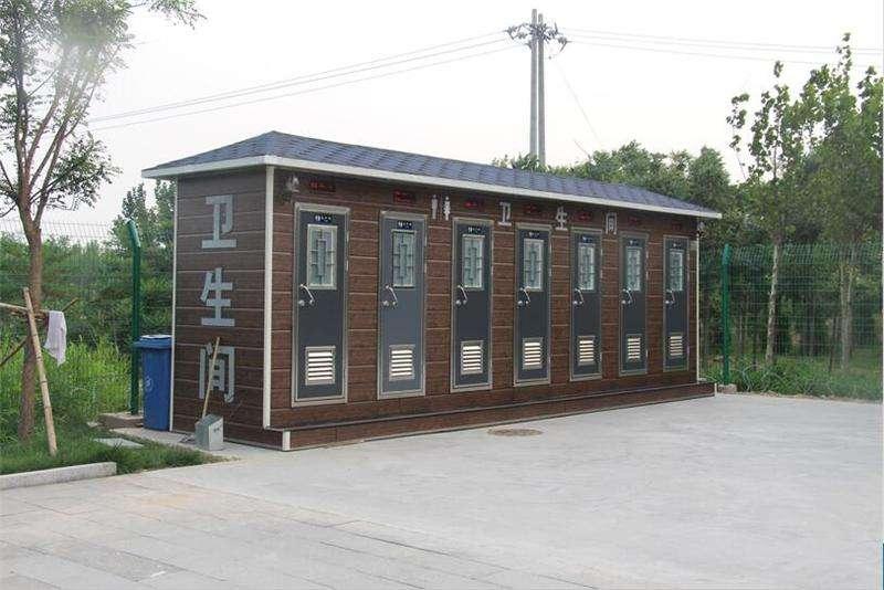 西安智能移动式公厕