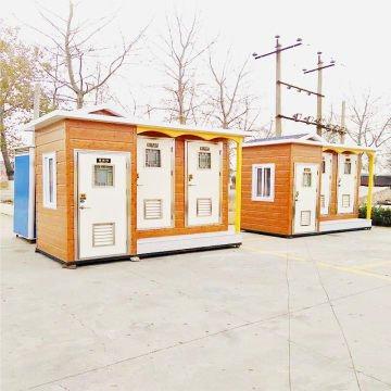 咸阳智能可移动公厕