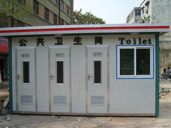 陕西成品移动公厕