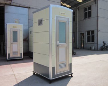 西安成品移动式公厕