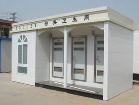 渭南成品移动式公厕