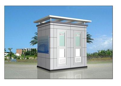 咸阳成品移动式公厕