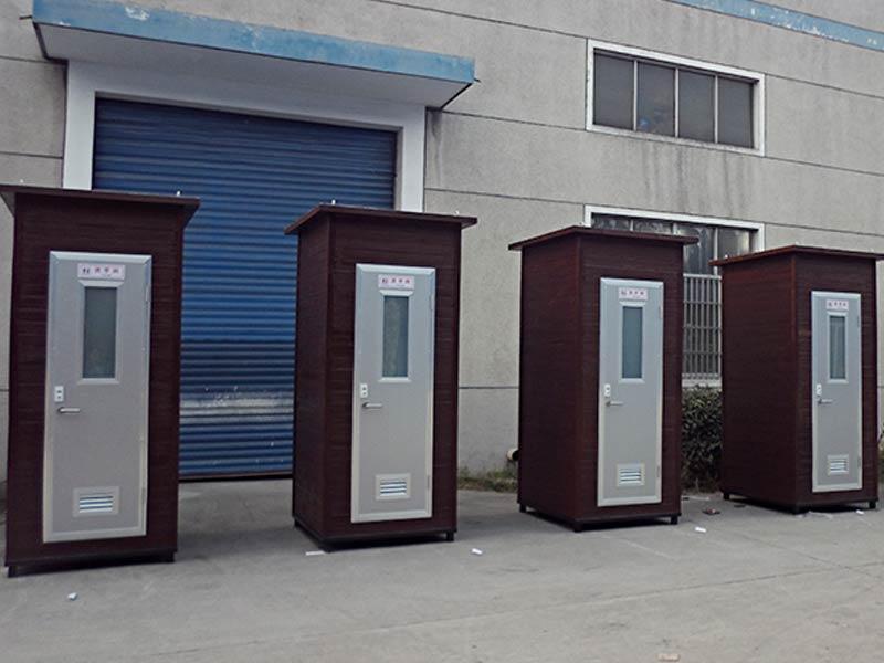 陕西泡沫封堵型移动式公厕