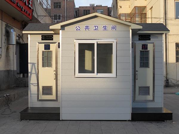 西安泡沫封堵型可移动公厕