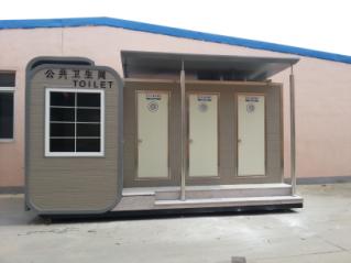 西安泡沫封堵型移动式公厕