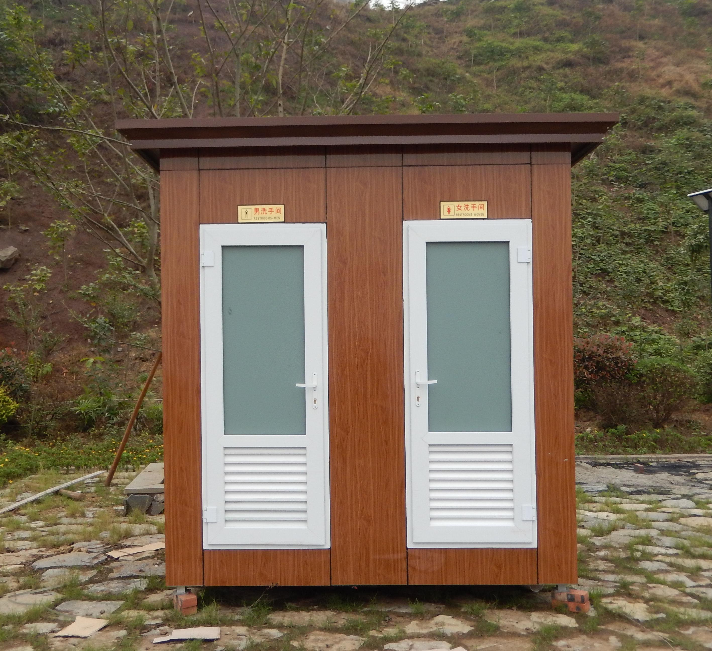 渭南泡沫封堵型移动式公厕