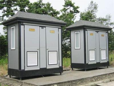 西安免水打包移动式公厕