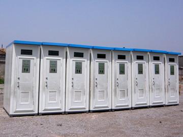 免水打包型移动卫生间