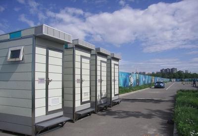 渭南免水打包型移动式公厕