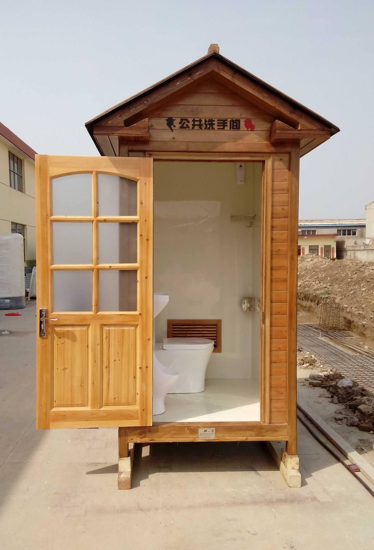 西安景区移动厕所