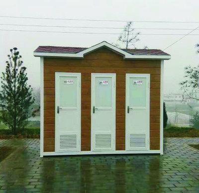 景区移动厕所价格