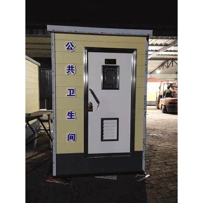 西安新型移动公厕