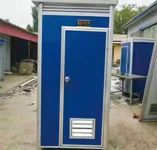 渭南成品移动厕所