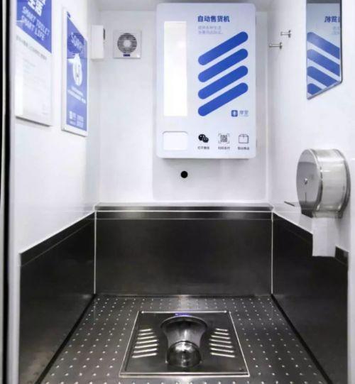 免水打包型移动公厕