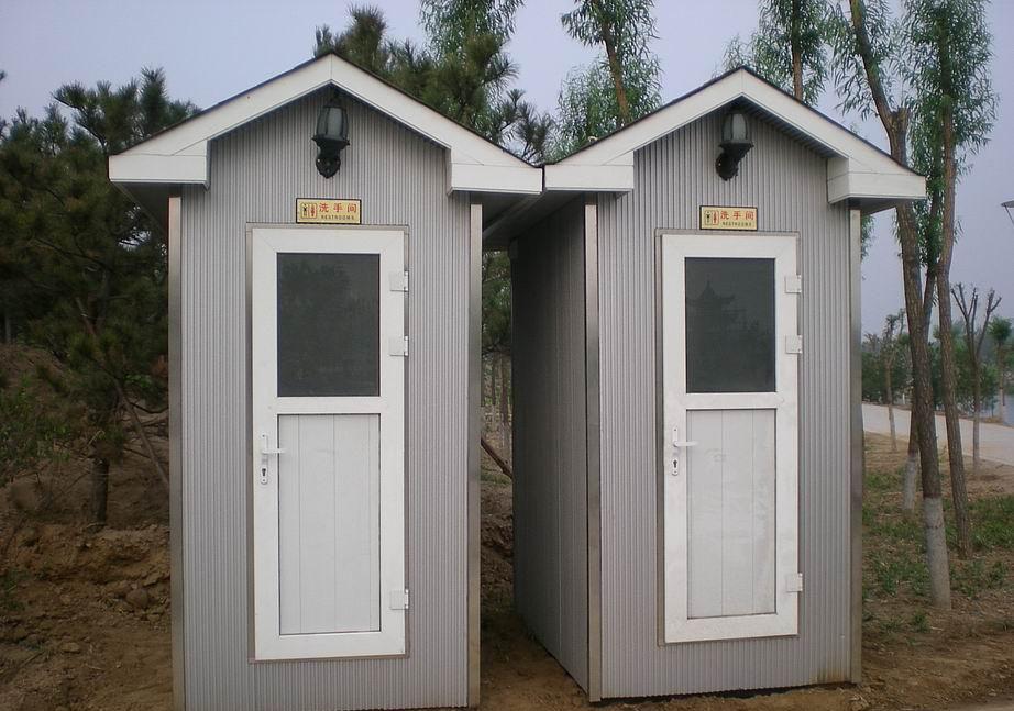 西安公园移动卫生间
