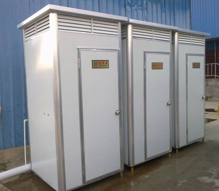 泡沫封堵型移动公厕的优势解析