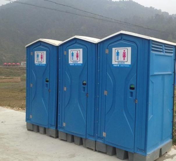 西安移动厕所