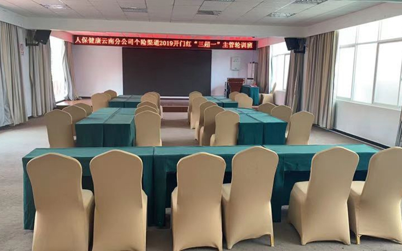 企業軍訓會議廳