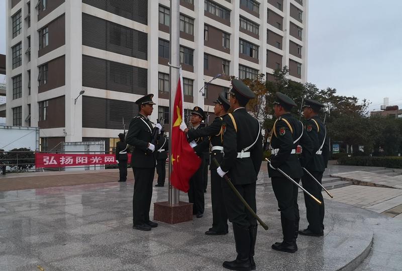 國旗班升旗儀式