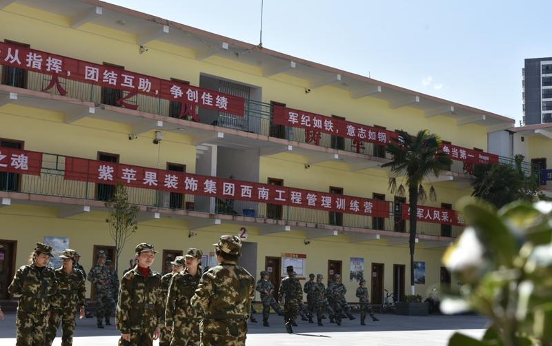集團軍訓入營