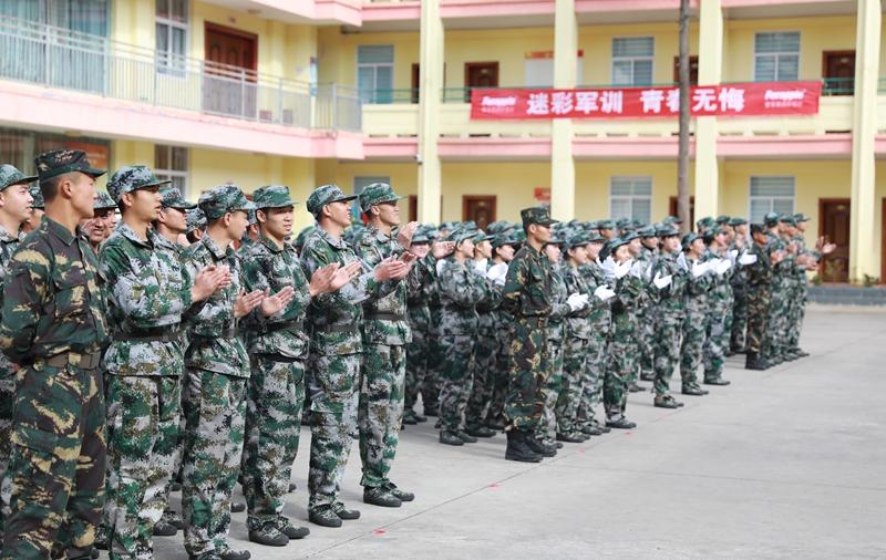 云南企业军训公司