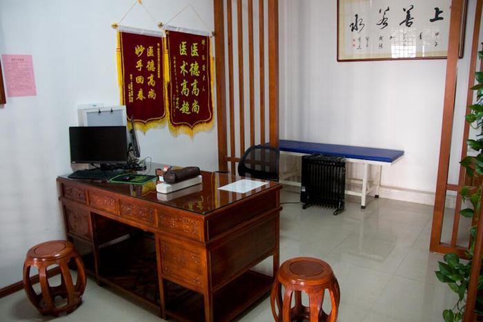 中医专家诊疗室