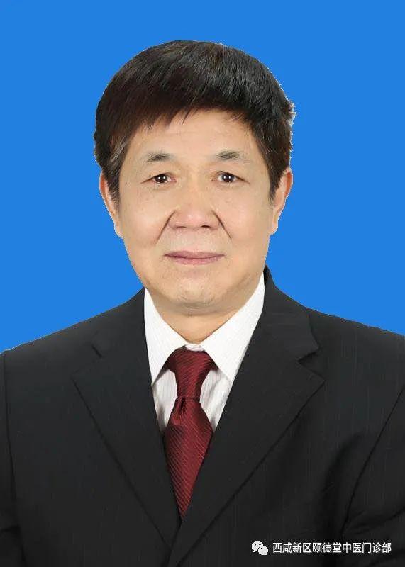 咸阳名中医