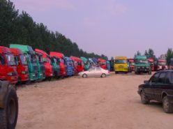 武漢到東平縣物流公司專線直達專業長短途貨物運輸