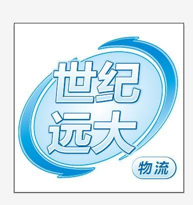 武漢到溫縣物流公司特快臨海線包裹高欄車口碑好