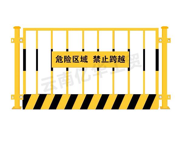安全基坑护栏