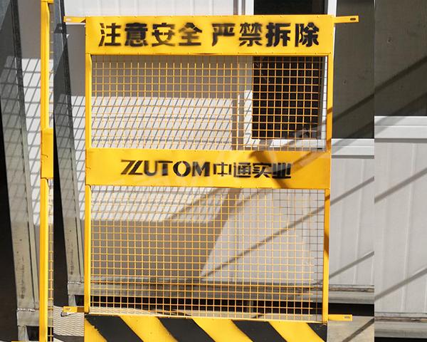 基坑安全护栏网