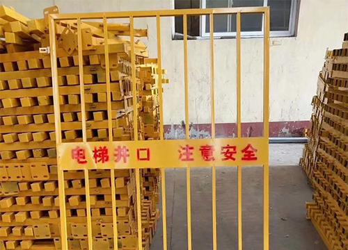 云南基坑安全防護網