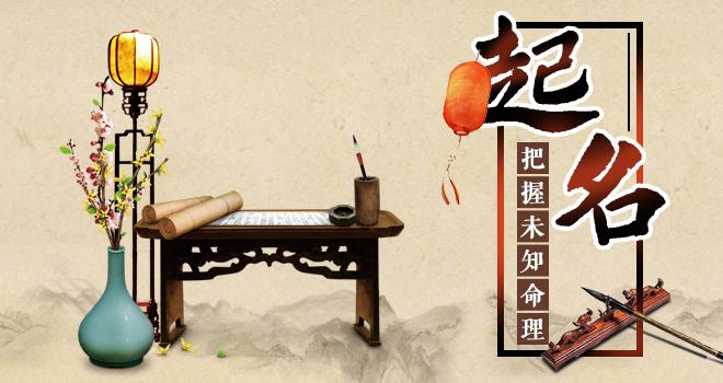 福布斯2019中国富豪榜公布:马云2701亿元蝉联榜首——淄博盲人起名算命公司!