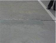 山西混凝土路面修补材料价格