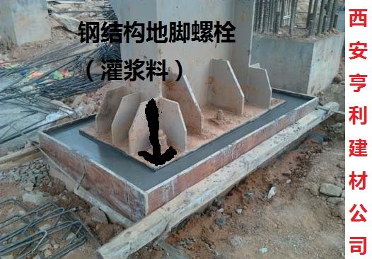 東勝化工廠設備基礎灌漿料