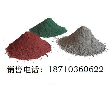 彩色耐磨地坪硬化剂