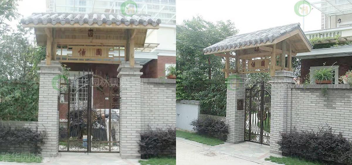 2018别墅庭院外围景观