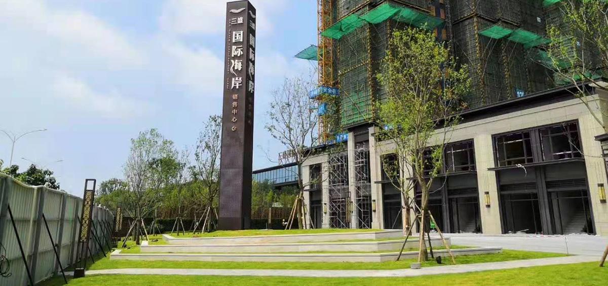 福建园林绿化工程