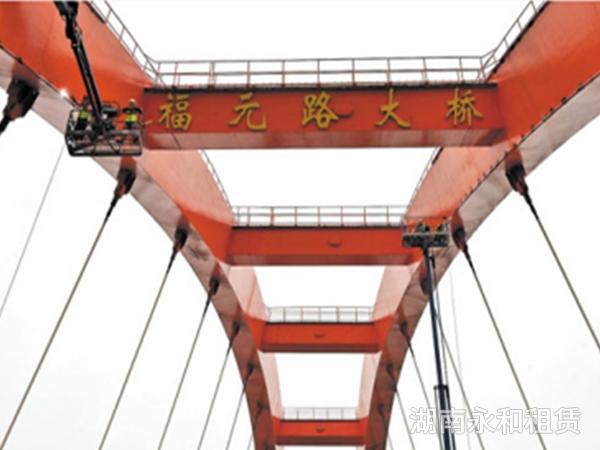 长沙福元大桥亮化工程