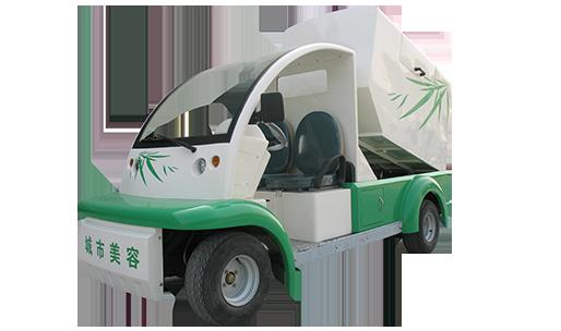 旅游景区电动环卫车