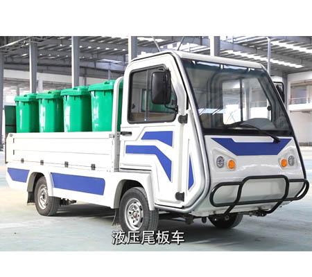 新能源电动环卫车