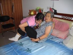 重慶老人家政服務