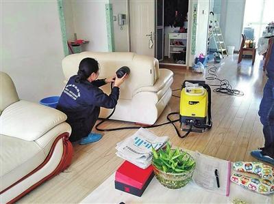 重慶保潔服務公司