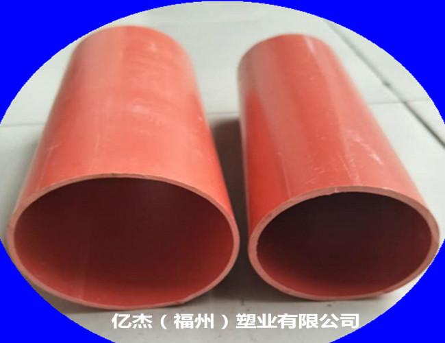 PVC-C电力管 电力实壁管
